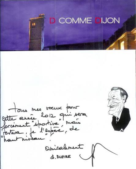 Gérard Dupire